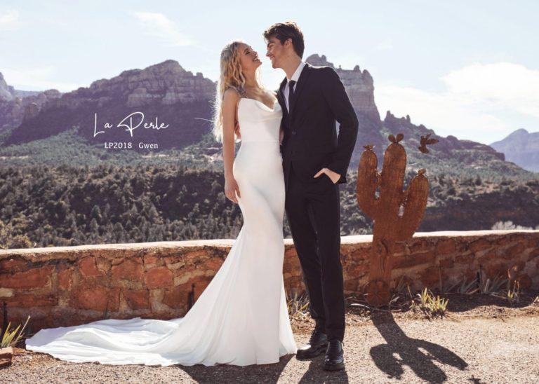 Svatební šaty La Perle